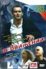 """Фильм """"В движении"""" (2002)"""