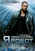 """Фильм """"Я, робот"""" (2004)"""