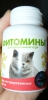 """Функциональный корм """"Фитомины"""" Веда для кастрированных котов"""