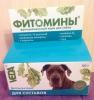 """Функциональный корм для собак Veda """"Фитомины"""" фитокомплекс для суставов"""