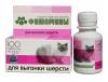 Фитомины VEDA для выведения шерсти у кошек