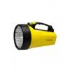 Фонарь аккумуляторный ''Космос'' 678S-LED