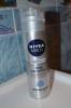 """Гель для бритья Nivea Антибактериальный """"Серебряная защита"""" с ионами серебра"""