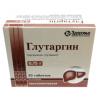 """Таблетки гепатопроектор Здоровье """"Глутаргин"""""""