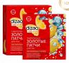 """Гидрогелевые золотые патчи для глаз Dizao Natural """"100% гиалуроновая кислота"""""""