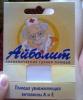 """Гигиеническая губная помада Аванта """"Айболит"""" увлажняющая с витаминами А и Е"""