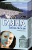 Глина байкальская для лица и тела ФИТОкосметик голубая