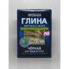 Глина лечебно-косметическая ФИТОкосметик Черная глина Мертвого моря для лица и тела