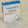 Гомеопатическое восстанавливающее средство Traumeel S в ампулах
