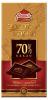 """Горький шоколад """"Золотая марка"""" 70% какао из элитных сортов какао бобов"""
