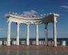 Город Алушта (Крым)