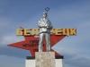 Город Белорецк (Россия, Башкортостан)