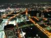 Город Гуанчжоу (Китай)