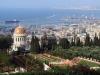Город Хайфа (Израиль)