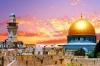 Город Иерусалим (Израиль)