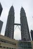 Город Куала-Лумпур (Малайзия)