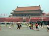 Город Пекин (Китай)