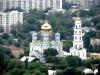 Город Саратов (Россия)
