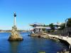 Город Севастополь (Крым)