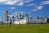Город Тобольск (Россия)