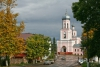 Город Валдай (Россия)