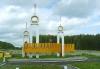 Город Верхотурье (Россия)