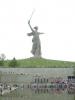 Город Волгоград (Россия)