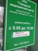 Городской медицинский центр (Москва, Рублевское ш., д. 44, к.1)