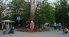 Городской парк культуры и отдыха им. М.Фрунзе (Новороссийск)