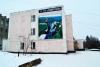 Гостиница Тимтпон 3* (Россия, Нерюнгри)