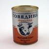 """Говядина тушеная """"Байкальская консервная компания"""" высший сорт"""