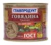 """Говядина тушеная """"Главпродукт"""" Высший сорт"""