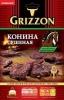 Конина сушеная Grizzon