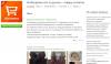 """Группа в Одноклассниках """"AliExpress.com по-русски – товары из Китая"""""""