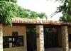 Хайфский зоопарк (Хайфа, Израиль)