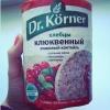 Хлебцы Dr. Korner клюквенный злаковый коктейль