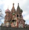 Храм Василия Блаженного (Россия, Москва)
