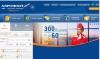 Сайт aeroflot.ru