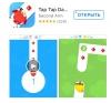 """Игра """"Tap Tap Dash"""" для iPad"""