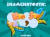 """Игра """"Знаменитости: Кто это?"""" Вконтакте"""