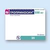 """Иммуностимулирующий и противовирусный препарат """"Гроприносин"""""""