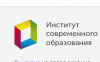 Институт современного образования (Воронеж, ул. Карла Маркса, 67)