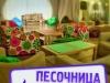 """Интерактив-кафе """"Песочница"""" (Москва, Старопанский пер., д. 5)"""