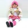 """Интерактивная кукла Joy Toy """"Ксюша"""""""