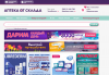 "Интернет-аптека ""Аптека от склада"" apteka-ot-sklada.ru"
