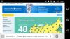 Интернет-магазин doctorslon.ru