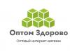 Интернет-магазин Optomzdorovo.ru