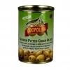 Испанские зеленые оливки без косточки Coopoliva