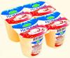 Йогурт Campina Нежный с соком вишни 1,2%