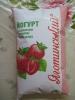 """Йогурт """"Яготинский"""" с ароматом клубники 1,5%"""